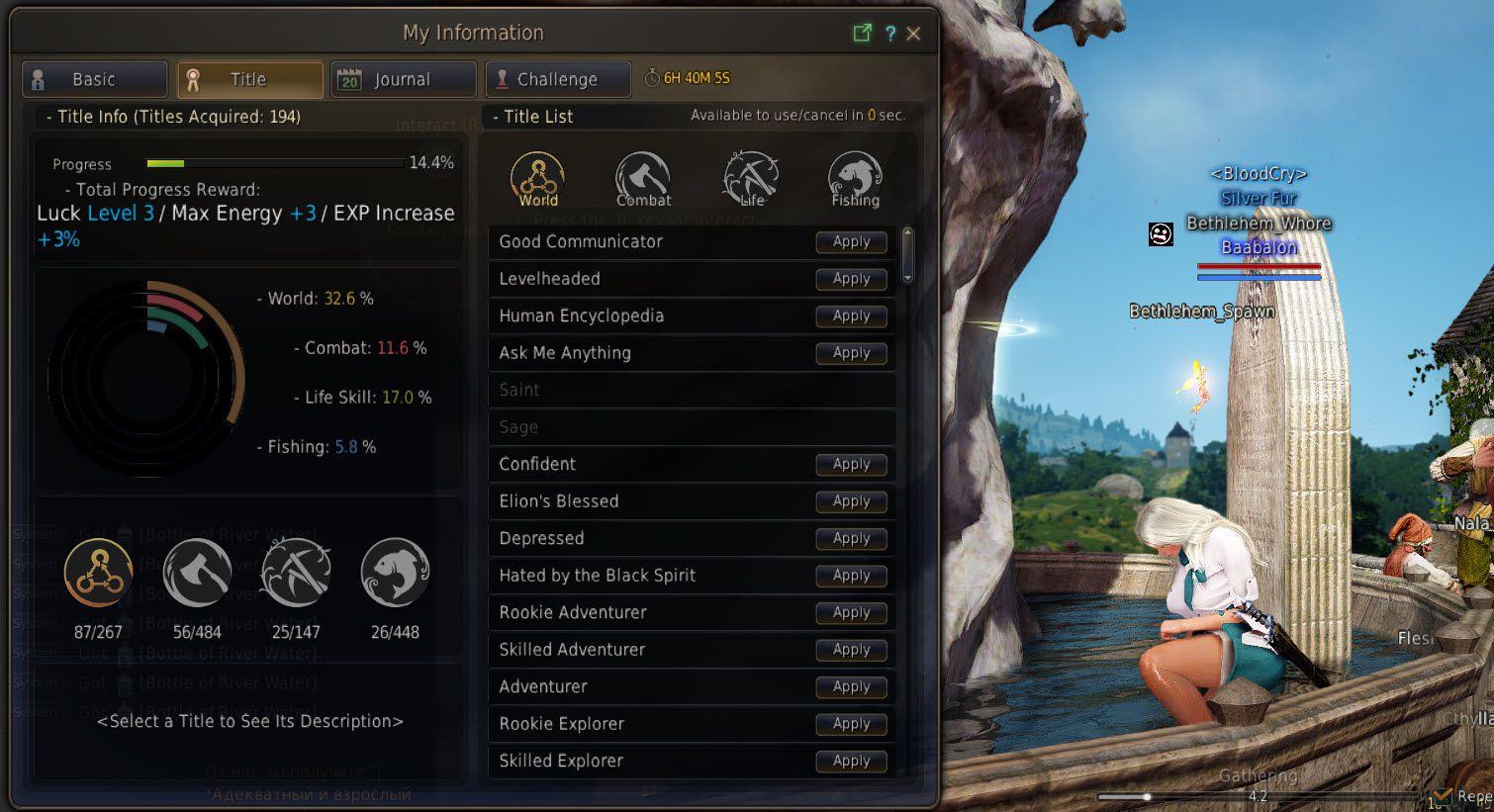 Black Desert Online - All Player Account Title Rewards