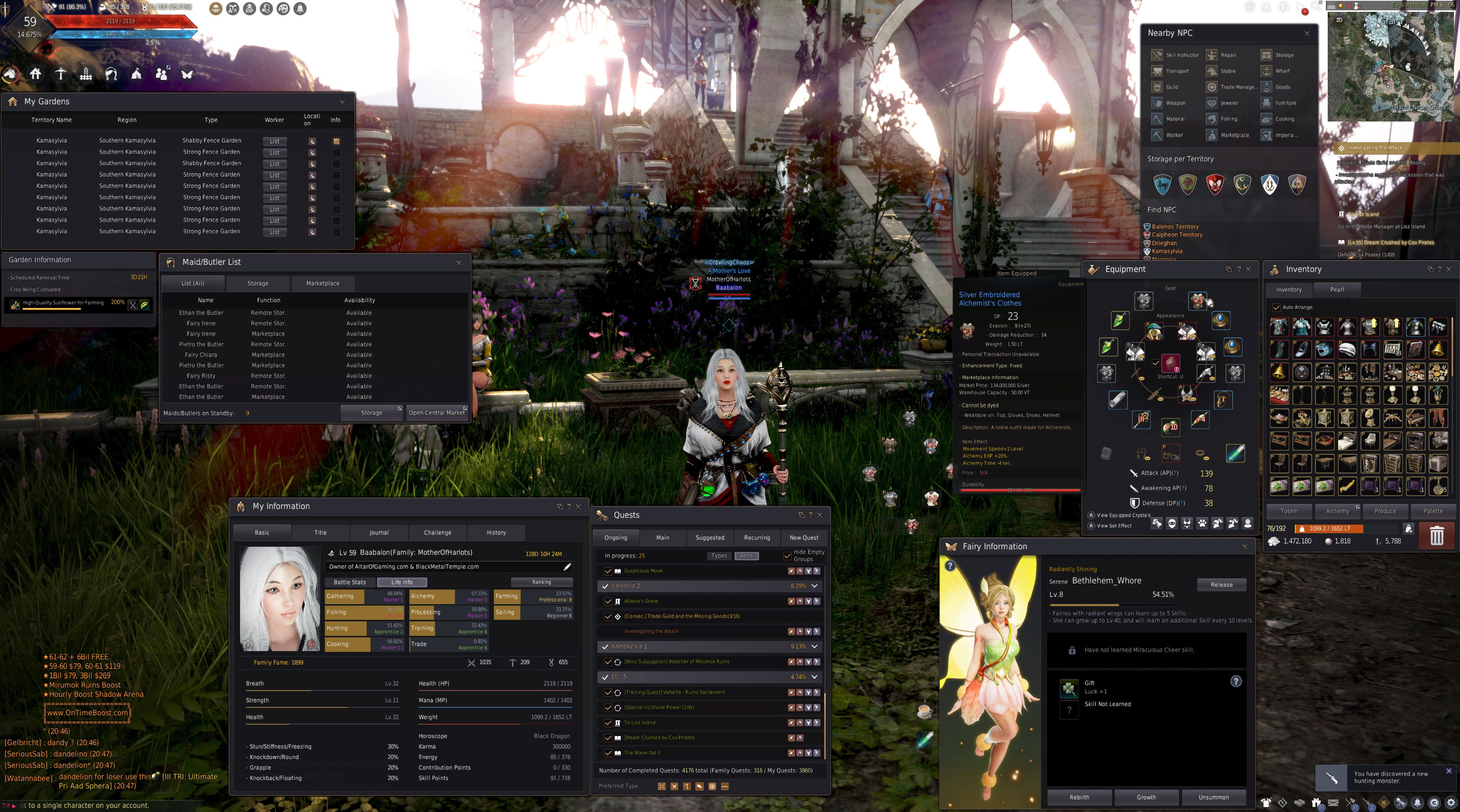 User Interface, Black Desert Online