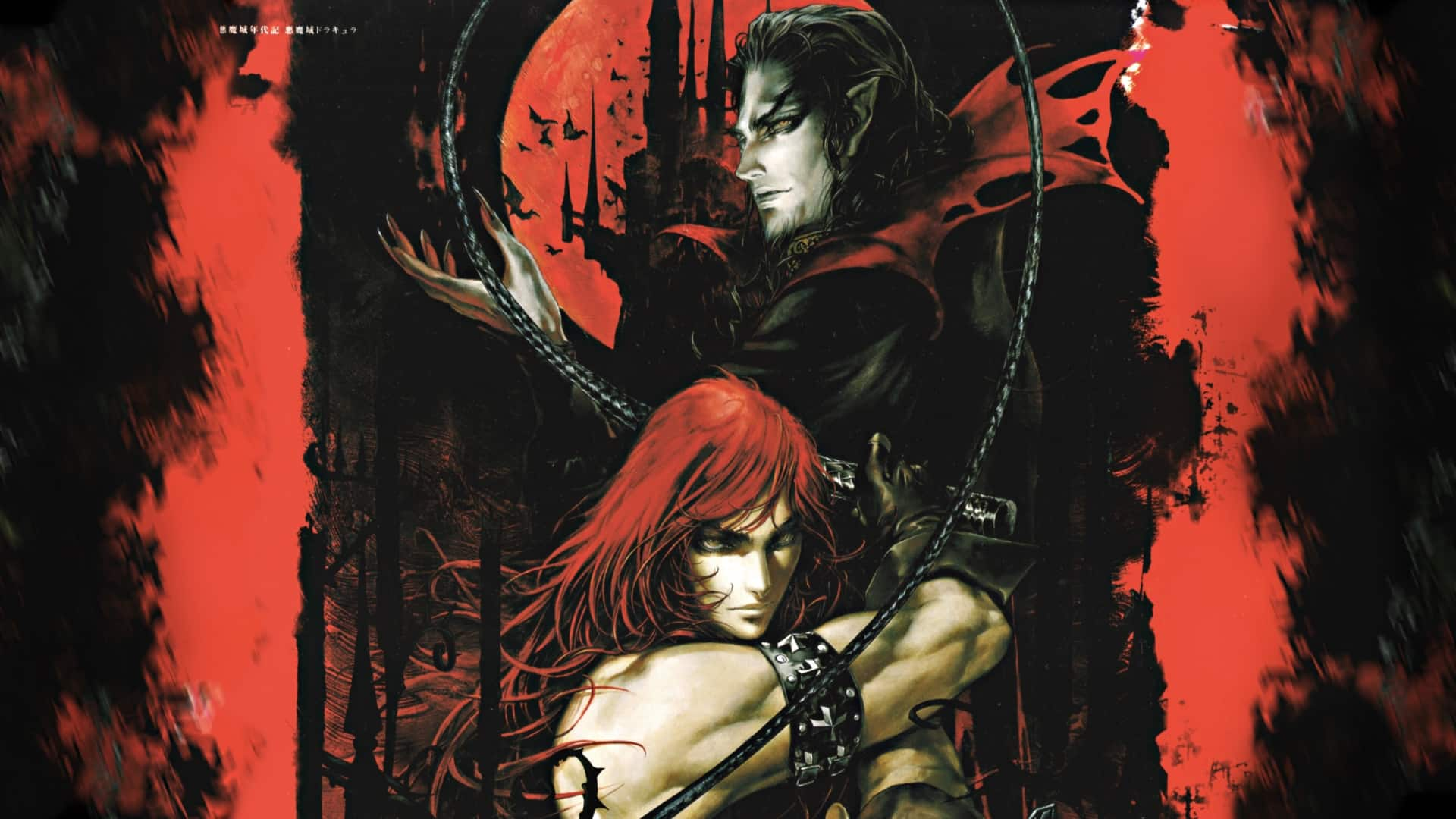 All-Castlevania-Games-Ever-Released
